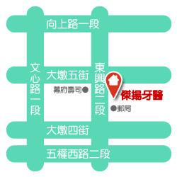 傑揚牙醫地圖