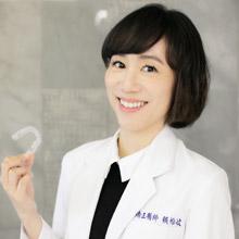 賴怡妏 醫師