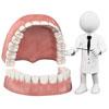 牙周病如何治療